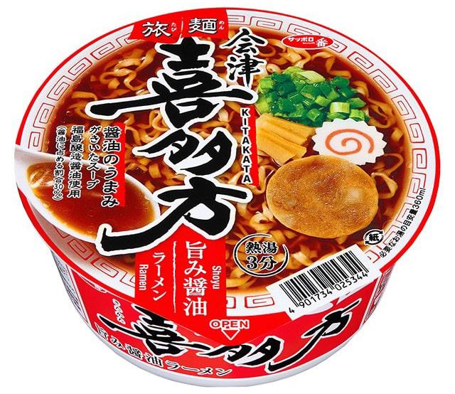 旅麺 会津・喜多方 醤油ラーメン