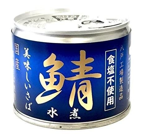 食塩無添加 鯖缶(さば缶)水煮 国産