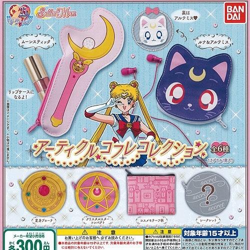 【バンダイ】美少女戦士セーラームーン アーティクルコフレコレクション 全6種セット