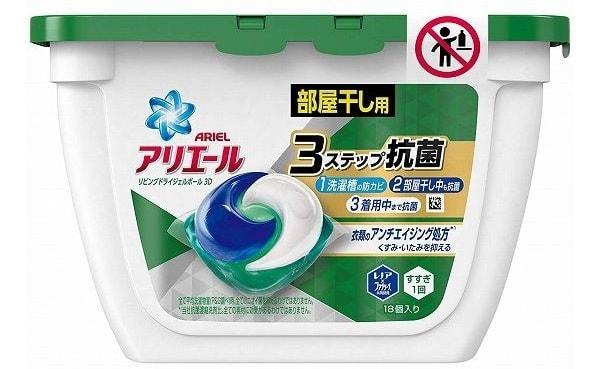 P&G アリエール リビングドライジェルボール3D (18個入)