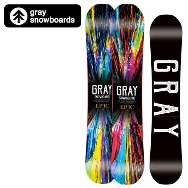 gray snowboards(グレイ)|EPIC