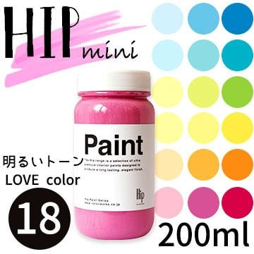 Hip Paint mini