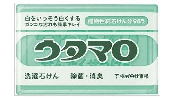 ウタマロ 洗濯用石けん(133g)