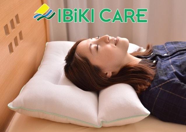 IBiKI CARE