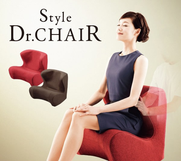 MTG Style Dr. CHAIR