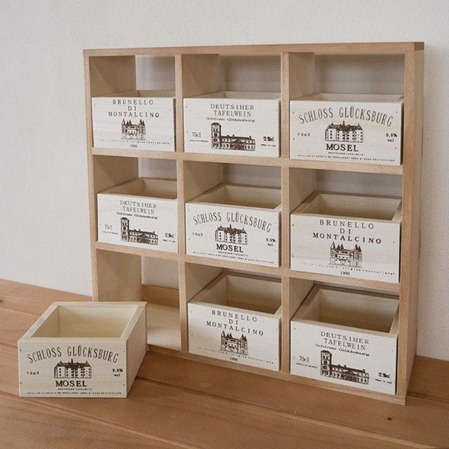 BREA 日本製飾り棚 木箱9個つきナチュラル