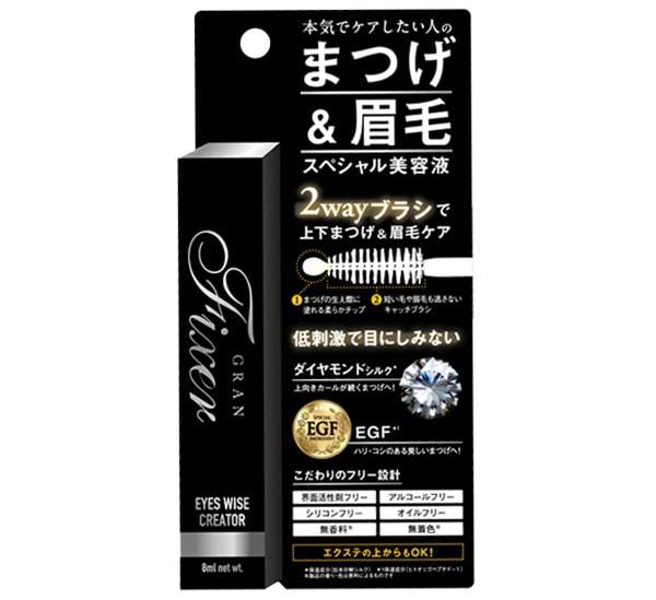 グランフィクサー アイズワイズクリエイター 8ml まつ毛&眉毛美容液