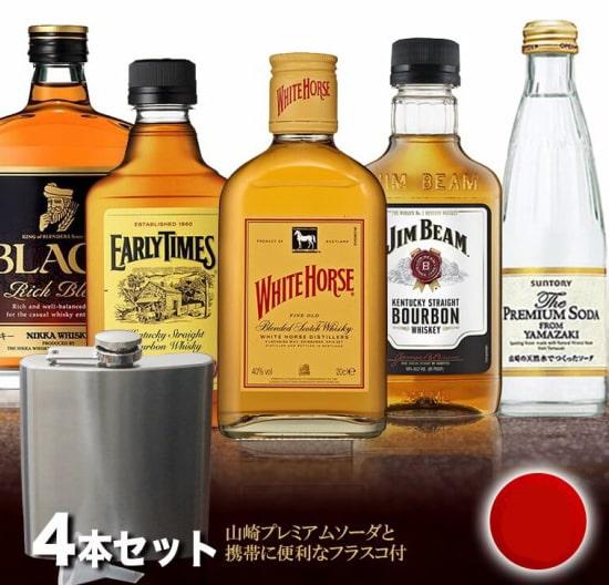 各国のウィスキー飲み比べセット