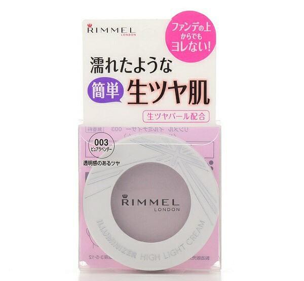 リンメル イルミナイザー 003 ピュアラベンダー ハイライトクリーム