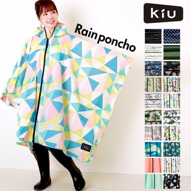 kiu(キウ) レインポンチョ レディース AIR-LIGHT RAIN PONCHO