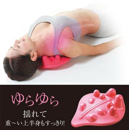 調律Body ボールストレッチ肩甲骨枕[コジット]