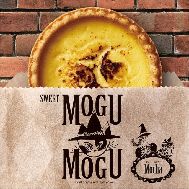 すいーともぐもぐ カタログギフト STMG-Mocha-Aa