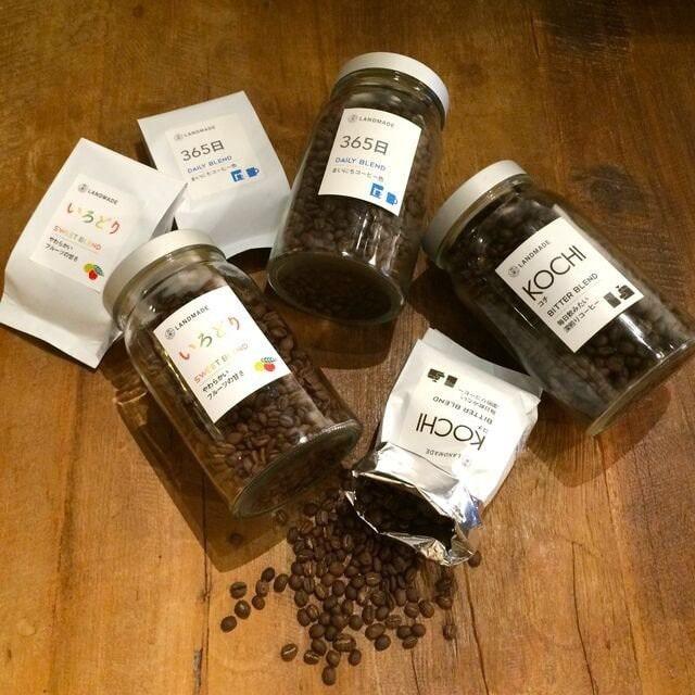 LANDMADE コーヒー飲み比べセット(3種のオリジナルブレンドコーヒー)