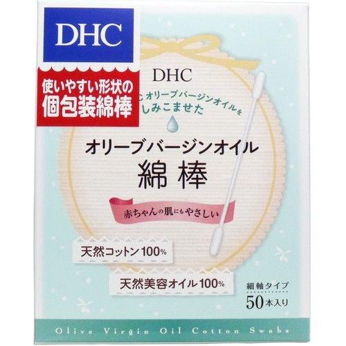 DHCオリーブバージンオイル綿棒
