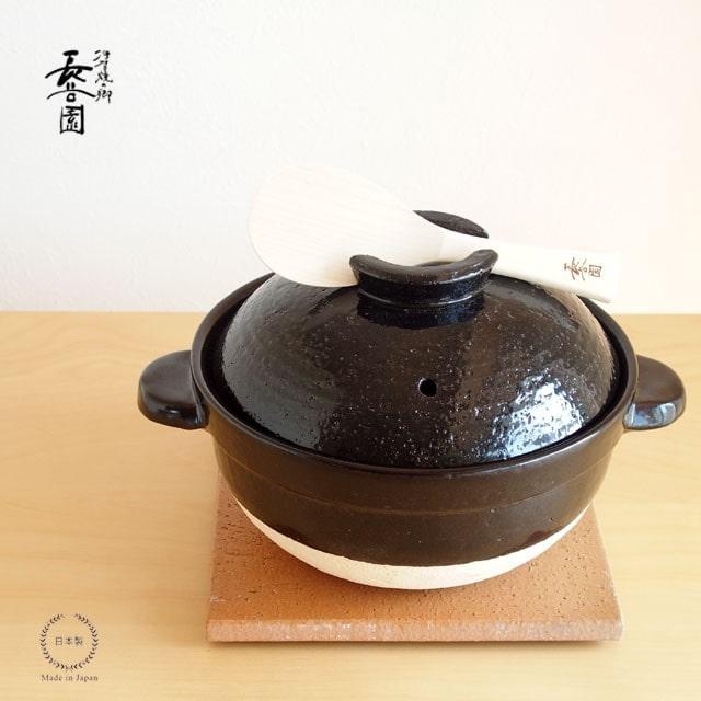 炊飯土鍋「かまどさん」
