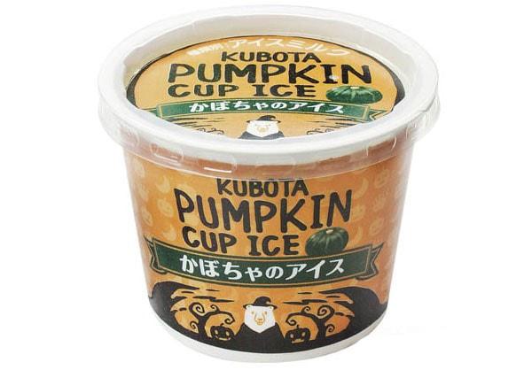かぼちゃアイス 12個入