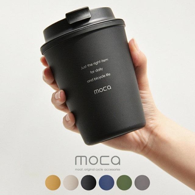 moca(モカ) タンブラー