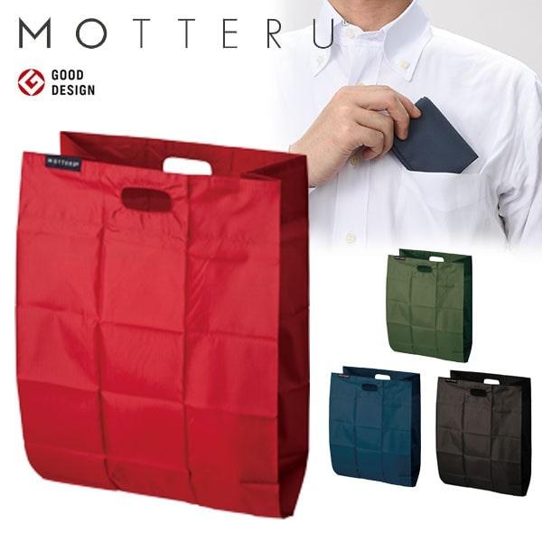 MOTTERU モッテル バッグ ポケットスクエアバッグ