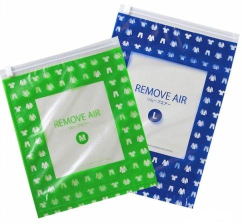 リムーブエアー 衣類圧縮袋 10枚セット(Mサイズ5枚+Lサイズ5枚)衣類圧縮袋 衣類圧縮パック