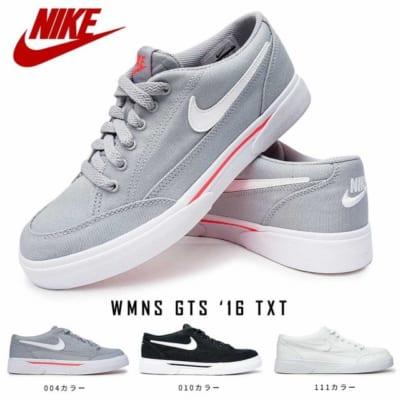 GTS '16 TXT