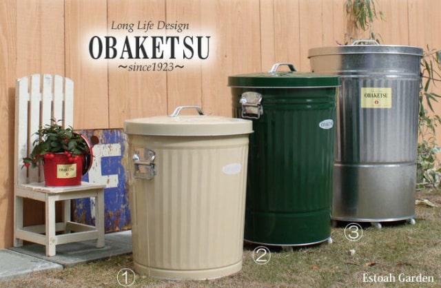 OBAKETSU オバケツゴミ箱 バケツ ふた付き 容量42リットル キャスター付