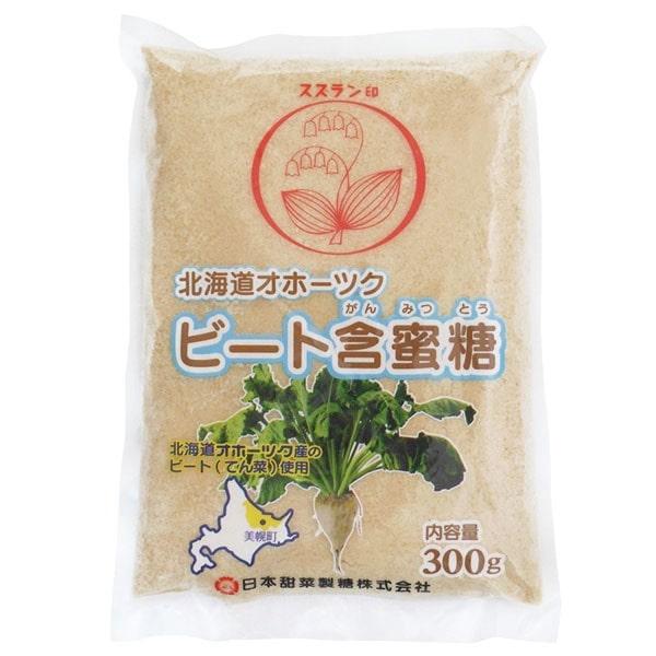 北海道オホーツク ビート含蜜糖