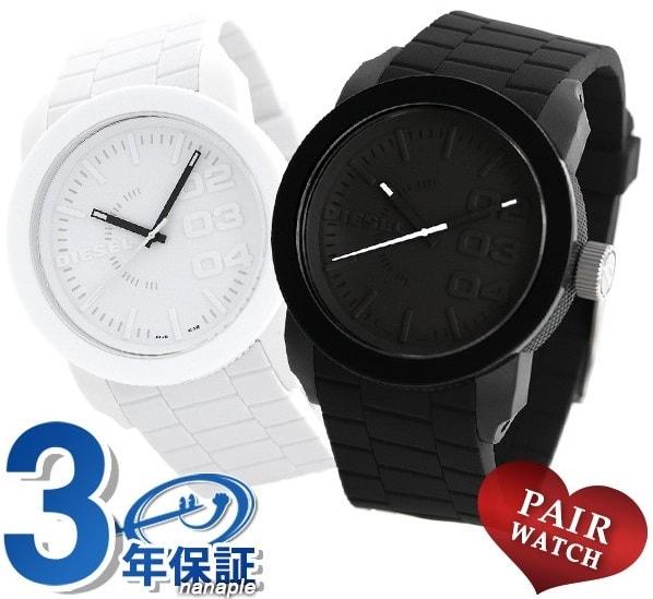 【ペアウォッチ】ディーゼル DIESEL ペアウォッチ 腕時計 DZ1436 DZ1437 ホワイト ブラック