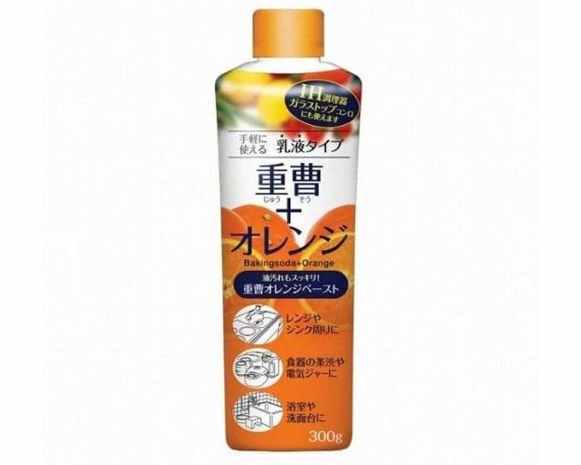 重曹+オレンジ 手軽に使える乳液タイプ