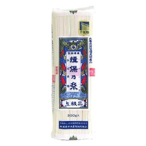 揖保の糸 揖保乃糸素麺