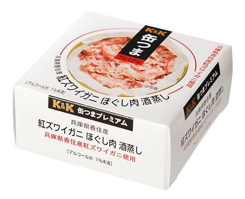 缶つま 兵庫県香住産 紅ズワイガニ ほぐし肉酒蒸し