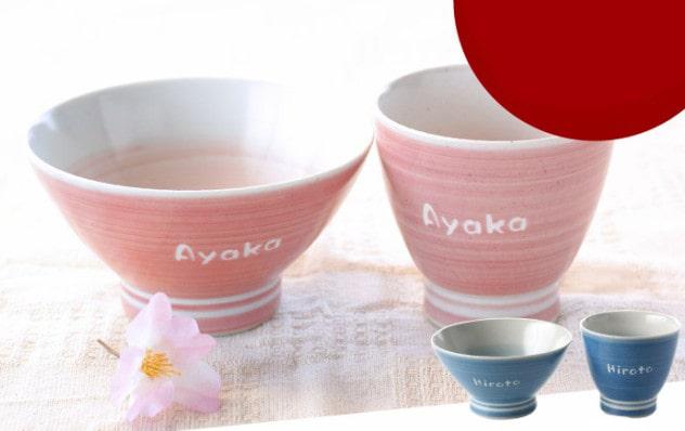 茶碗&湯呑