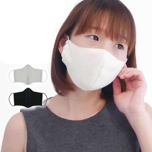 2重構造 立体 シルク 高級 マスク