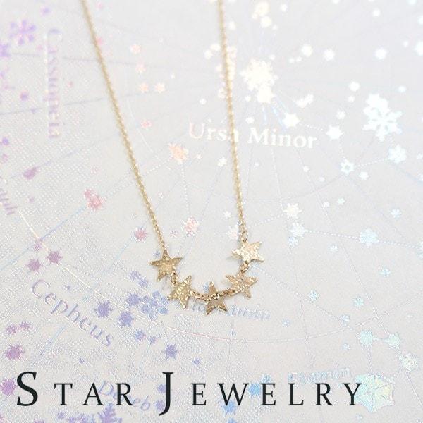 STAR JEWELRY Girl 2JN7093