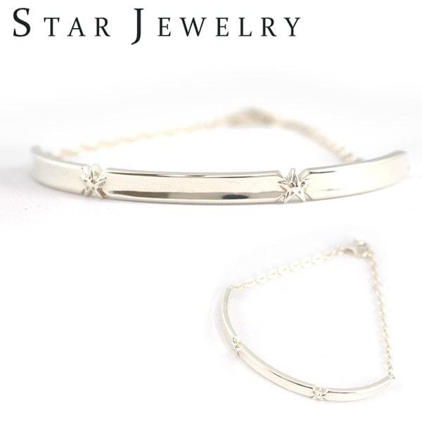 STAR JEWELRY(スタージュエリー)ダイヤモンド シルバー ブレスレット