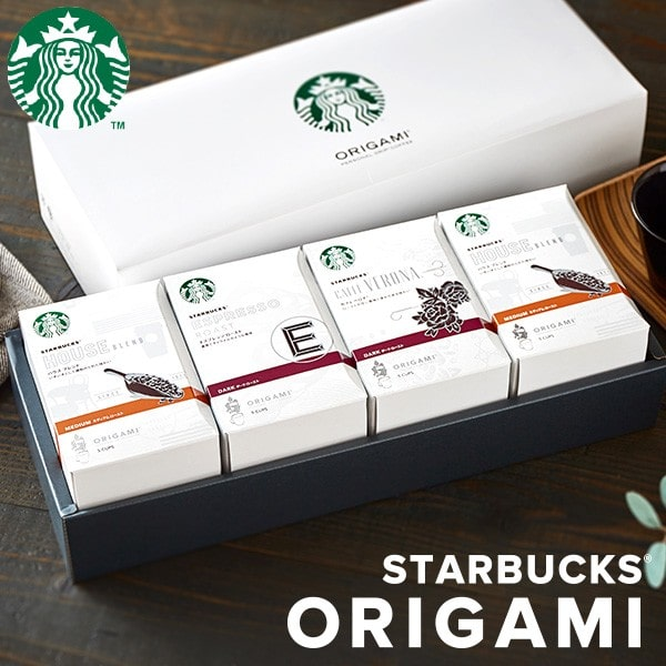 スターバックス オリガミ ドリップコーヒーギフト