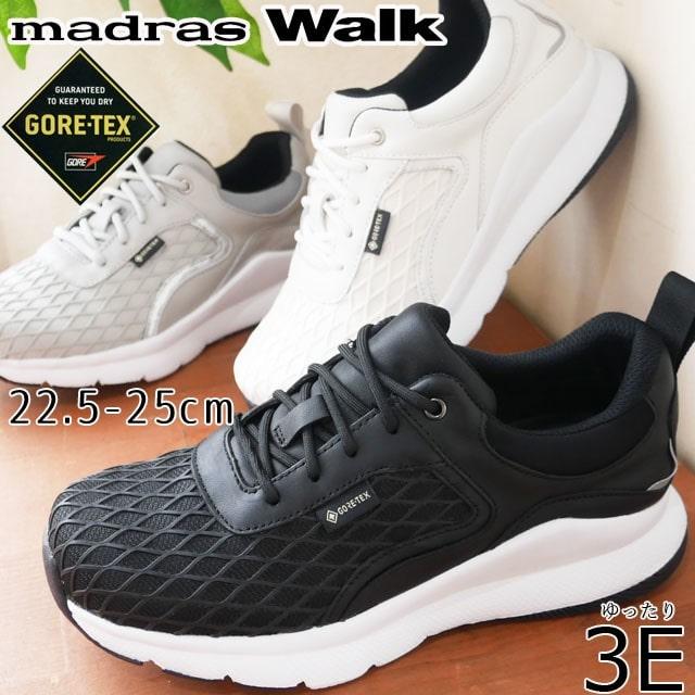 madras Walk MWL2210
