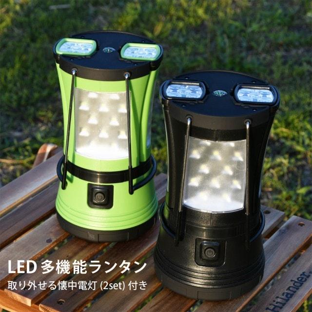 LED トーチランタン 多機能 充電式 着脱式 ライト 懐中電灯 アウトドア 防災 災害 グッズ キャンプ用品