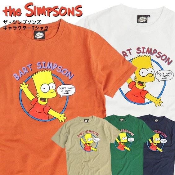 ザ・シンプソンズ キャラクター Tシャツ