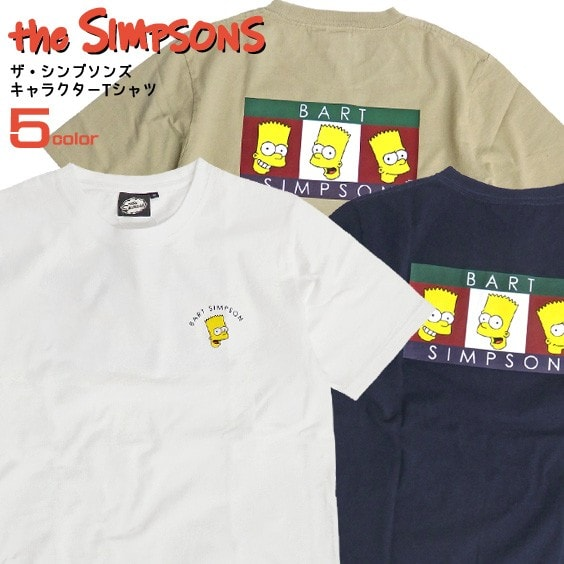 ザ・シンプソンズ Tシャツ