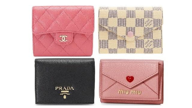 【1万円以下から買える】今年も人気!憧れブランドのミニ財布はどれ?