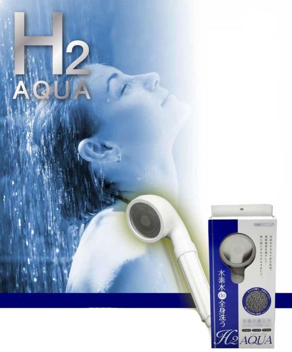 H2 AQUA 水素水シャワーヘッド