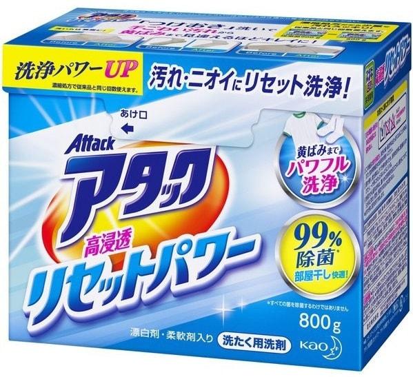 花王 アタック 高浸透リセットパワー 洗濯洗剤 (800g)